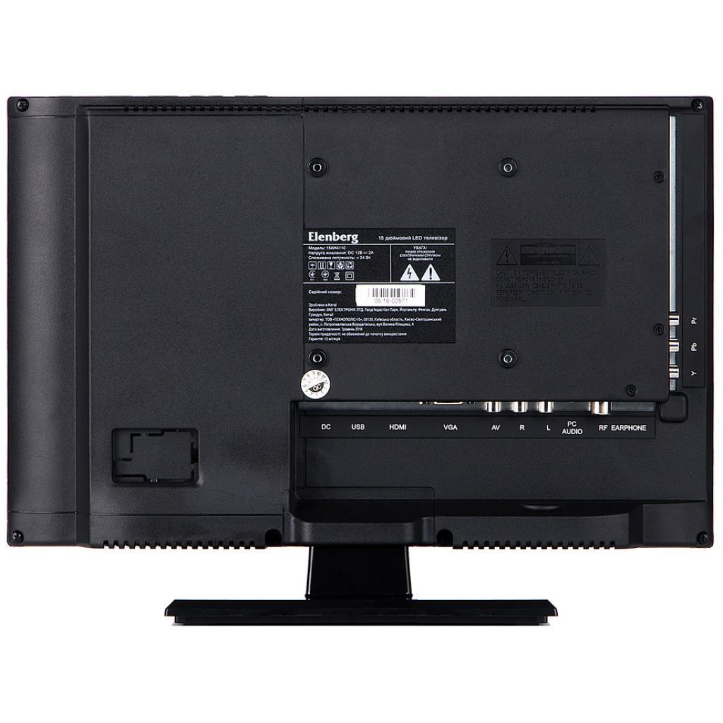 Телевизор 15AH4110